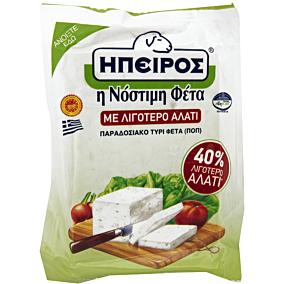 Τυρί ΗΠΕΙΡΟΣ φέτα με λιγότερο αλάτι (400g)