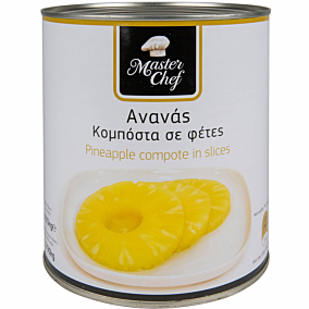 Κομπόστα MASTER CHEF ανανάς ροδέλα (1,790kg)