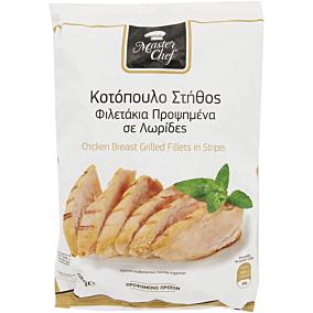 Κοτόπουλο MASTER CHEF στήθος σε λωρίδες προψημένες κατεψυγμένες (1kg)