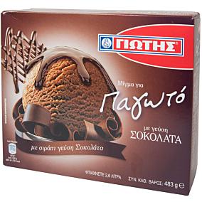 Μείγμα ΓΙΩΤΗΣ παγωτό με γεύση σοκολάτα (483g)