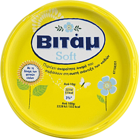 Μαργαρίνη ΒΙΤΑΜ soft 60% λιπαρά (12x250g)