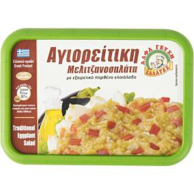 Μελιτζανοσαλάτα ΑΛΦΑ ΓΕΥΣΗ Αγιορείτικη (250g)