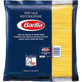 Μακαρόνια BARILLA Spaghetti Νο.5 - τρυπητά (5kg)