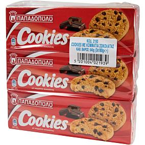 Μπισκότα ΠΑΠΑΔΟΠΟΥΛΟΥ COOKIES με κομμάτια σοκολάτας (3x180g)
