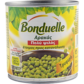 Κονσέρβα BONDUELLE αρακάς πολύ ψιλός (400g)