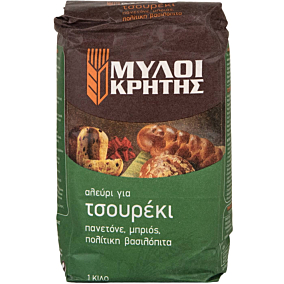 Αλεύρι ΜΥΛΟΙ ΚΡΗΤΗΣ για τσουρέκι (1kg)