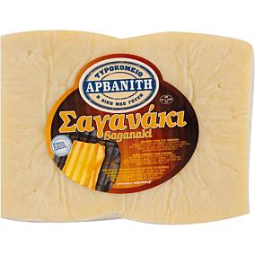 Τυρί ΑΡΒΑΝΙΤΗ σαγανάκι σε μερίδες (600g)