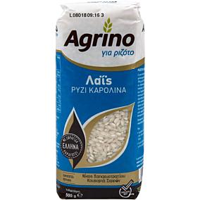 Ρύζι AGRINO λαϊς καρολίνα (500g)