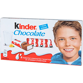 Σοκολάτα KINDER bueno bars big pack (10x8τεμ.)