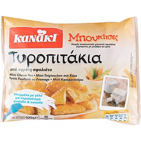 Πιτάκια KANAKI με τυρί κατεψυγμένα (920g)