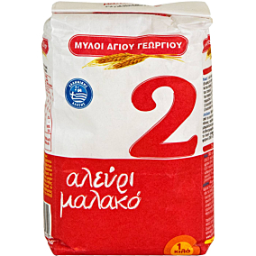Αλεύρι ΜΥΛΟΙ ΑΓΙΟΥ ΓΕΩΡΓΙΟΥ για όλες τις συνταγές μαγειρικής και ζαχαροπλαστικής Νο.2 μαλακό (1kg)