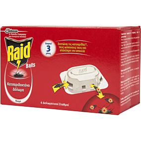 Κατσαριδοκτόνο RAID δόλωμα (6τεμ.)