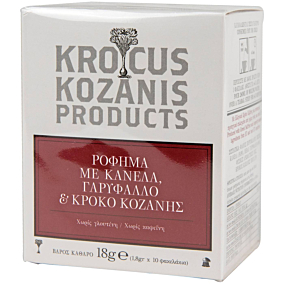 Αφέψημα KROCUS KOZANIS με κρόκο Κοζάνης (10τεμ.)