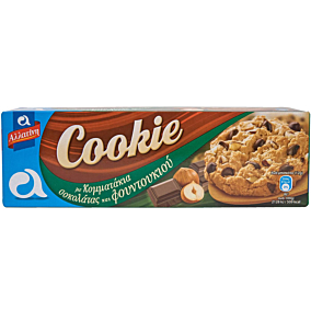 Μπισκότα ΑΛΛΑΤΙΝΗ cookie με σοκολάτα και φουντούκι (175g)