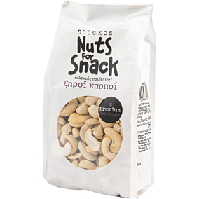 Κάσιους SDOUKOS Nuts For Snack ωμά (200g)