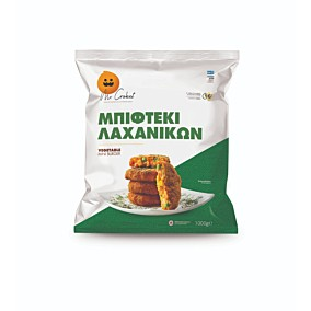 Μπιφτέκι MR.CROKET λαχανικών κατεψυγμένο (1kg)