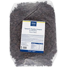 Δημητριακά ARION FOOD chocolate Flakes (2kg)
