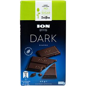 Σοκολάτα ΙΟΝ Dark υγείας αμυγδάλου stevia (60g)