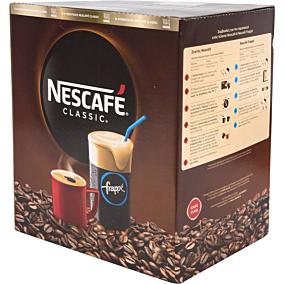 Καφές NESCAFÉ classic (2,75kg)