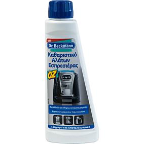 Καθαριστικό DR. BECKMANN για άλατα εσπρεσιέρας (250ml)