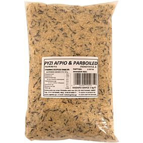 Ρύζι AGRINO άγριο parboiled (5kg)