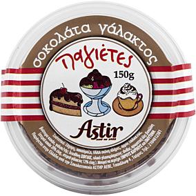 Παγιέτες ASTIR σοκολατένιες γάλακτος (150g)