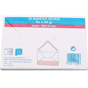 Σακούλα μπεζ 5,5x10 (100τεμ.)
