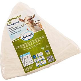 Λευκό τυρί ΛΑΒΙΟΓΑΛ κατσικίσιο (~1,5kg)