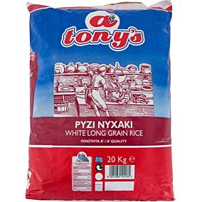 Ρύζι TONYS νυχάκι (20kg)