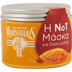 Μάσκα μαλλιών LE PETIT MARSEILLAIS με γάλα karite και μέλι για ξηρά και ταλαιπωρημένα μαλλιά (300ml)