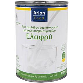 Γάλα ARION FOOD εβαπορέ συμπυκνωμένο 4% λιπαρά (410g)