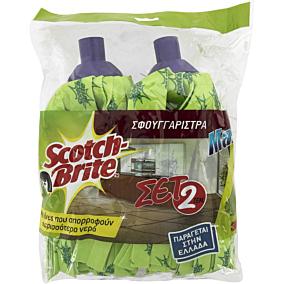 Σφουγγαρίστρα SCOTCH-BRITE με χοντρό κάλυκα πράσινη (2τεμ.)