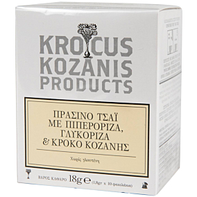 Αφέψημα KROCUS KOZANIS πράσινου τσαγιού με πιπερόριζα, γλυκόριζα και κρόκο Κοζάνης (10τεμ.)
