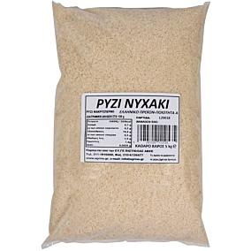 Ρύζι AGRINO νυχάκι (5kg)