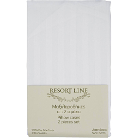 Μαξιλαροθήκη RESORT LINE βαμβακερή σατέν 52x72 (2τεμ.)