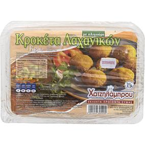 Κροκέτες Λαχανικών ΧΑΤΖΗΛΑΜΠΡΟΥ (1kg)