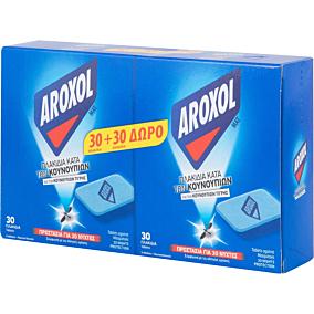 Εντομοαπωθητικό AROXOL mat 30+30 ΔΩΡΟ (60τεμ.)