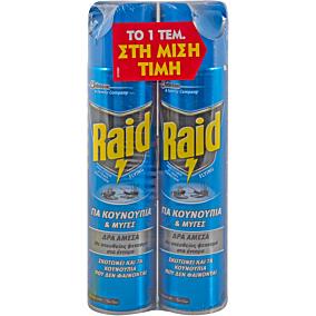Εντομοκτόνο RAID σε σπρέι (2x300ml)