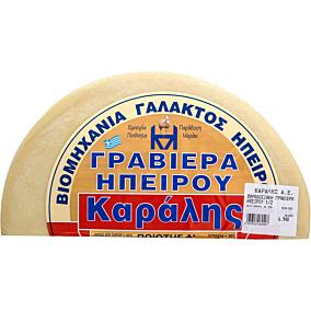 Τυρί ΚΑΡΑΛΗΣ γραβιέρα (~6kg)
