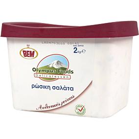 Ρώσικη σαλάτα BEM (2kg)