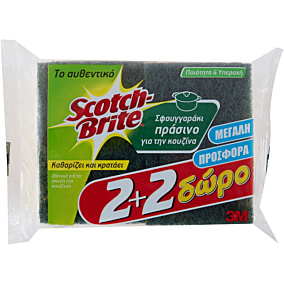 Σφουγγαράκια SCOTCH BRITE πράσινα 2+2ΔΩΡΟ (4τεμ.)