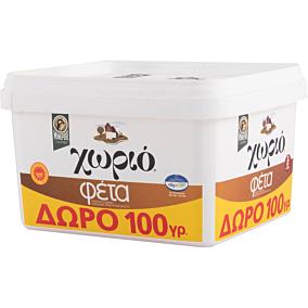 Τυρί ΧΩΡΙΟ φέτα σε άλμη (900g)