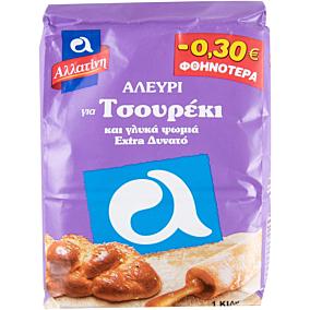 Αλεύρι ΑΛΛΑΤΙΝΗ extra δυνατό (1kg)