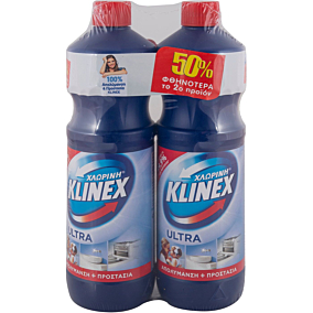 Χλωρίνη KLINEX ultra regular (2x1250ml)
