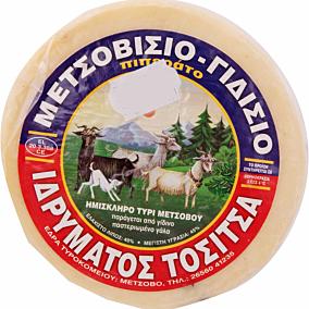 Τυρί Μετσοβίσιο γιδίσιο (~1,17kg)