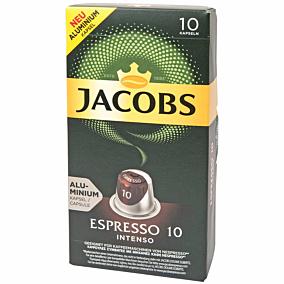 Καφές JACOBS intenso σε κάψουλες (10x5,2g)