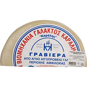 Τυρί ΚΑΡΑΛΗΣ γραβιέρα Αμφιλοχίας (~5kg)