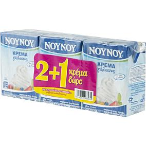 Κρέμα γάλακτος ΝΟΥΝΟΥ 35% λιπαρά 2+1 ΔΩΡΟ (3x200ml)