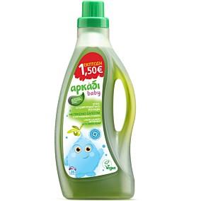 Απορρυπαντικό ΑΡΚΑΔΙ baby με πράσινο σαπούνι (26μεζ.)