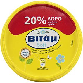 Μαργαρίνη ΒΙΤΑΜ soft +100g ΔΩΡΕΑΝ προϊόν (12x600g)